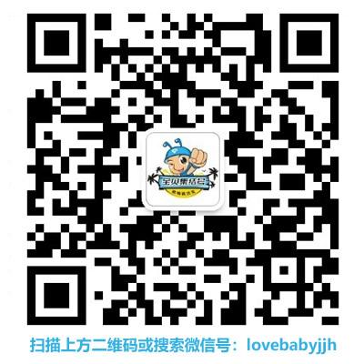 西安宝贝集结号教育科技有限公司微信公众号