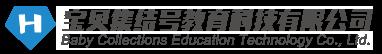 西安宝贝集结号教育科技有限公司-让孩子拥有快乐童年-自然教育|中小学社会实践|研学教育|周末亲子